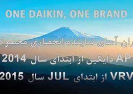 1436162192_ta-daikin