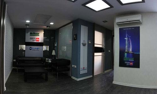 دفتر تهران آسای