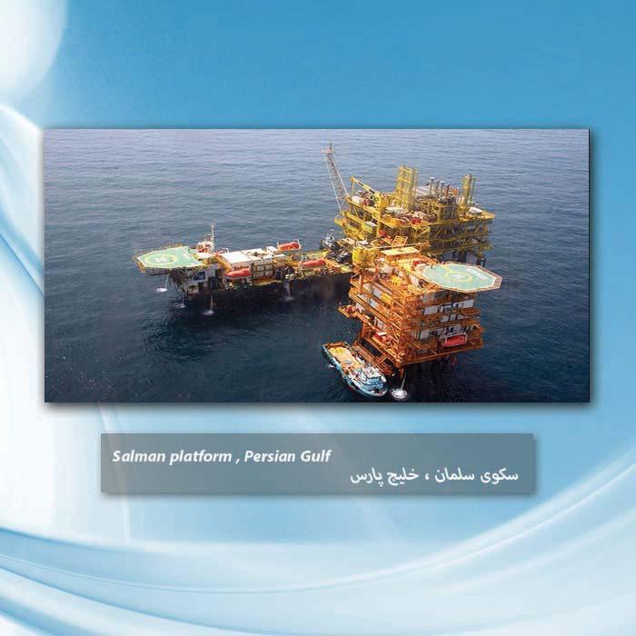 سکوی سلمان خلیج فارس